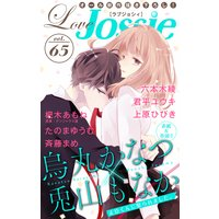 Love Jossie Vol.65