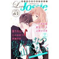 Love Jossie Vol.65