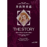 THE STORY vol.016