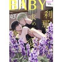 BABY vol.43