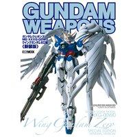 """ガンダムウェポンズ """"MG XXXXG−00W0 ウイングガンダムゼロ""""編<新装版>"""