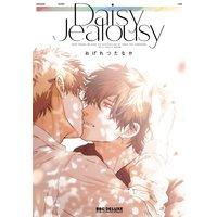 Daisy Jealousy