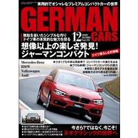 GERMAN CARS【ジャーマンカーズ】2020年12月号