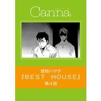 BEST HOUSE 第4話