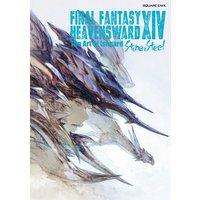 FINAL FANTASY XIV: HEAVENSWARD   The Art of Ishgard - Stone and Steel -