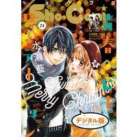 Sho‐Comi 2020年24号(2020年11月20日発売)