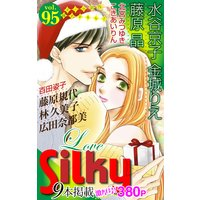 Love Silky Vol.95