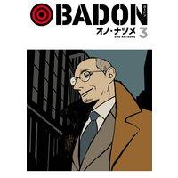 BADON 3巻【デジタル版限定特典付き】