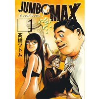 JUMBO MAX