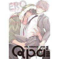 Qpa vol.108〜エロ