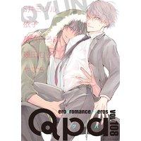 Qpa vol.108〜キュン