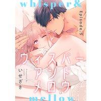 whisper&mellow −ウィスパーアンドメロウ− Episode.5《Pinkcherie》