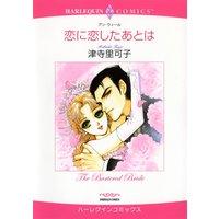 漫画家 津寺 里可子 合本vol.3