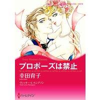 漫画家 幸田 育子 合本vol.2