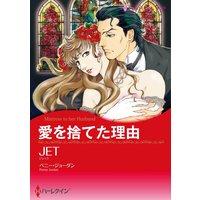 漫画家 JET 合本vol.15