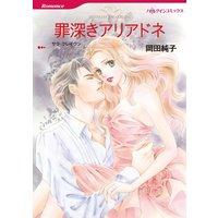漫画家 岡田 純子 合本vol.5