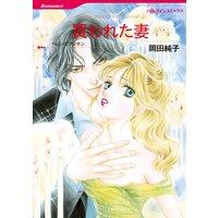 漫画家 岡田 純子 合本vol.11