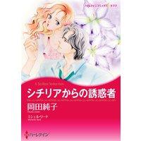 漫画家 岡田 純子 合本vol.15