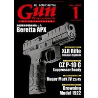 月刊Gun Professionals 2021年1月号