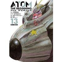 アトム ザ・ビギニング 13(ヒーローズコミックス)