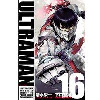 ULTRAMAN 16(ヒーローズコミックス)