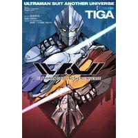 ULTRAMAN SUIT ANOTHER UNIVERSE Episode:TIGA