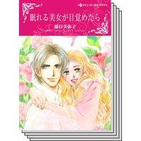 【ハーレクインコミック】オフィスロマンス セット vol.26