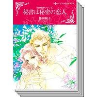 【ハーレクインコミック】オフィスロマンス セット vol.27
