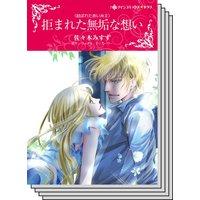 【ハーレクインコミック】オフィスロマンス セット vol.28
