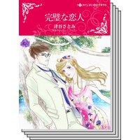 【ハーレクインコミック】オフィスロマンス セット vol.30