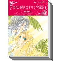 【ハーレクインコミック】シンデレラロマンス セット vol.14