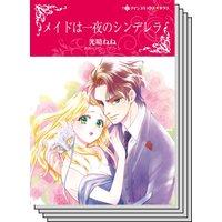 【ハーレクインコミック】シンデレラロマンス セット vol.19