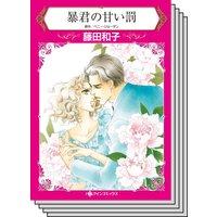 【ハーレクインコミック】シンデレラロマンス セット vol.22