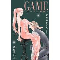 Love Jossie GAME〜スーツの隙間〜 story22