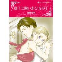 ハーレクインコミックス Renta! 合本 2021年 vol.24