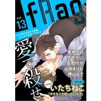 fRag vol.13