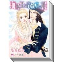 ハーモニィコミックス セット 2020年 vol.34