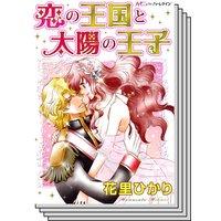 ハーモニィコミックス セット 2020年 vol.41