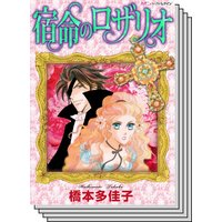 ハーモニィコミックス セット 2020年 vol.46