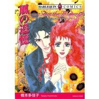 ハーレクインコミックス 合本 2021年 vol.42