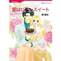 ハーレクインコミックス 合本 2021年 vol.47