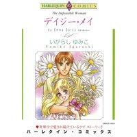 ハーレクインコミックス 合本 2021年 vol.58