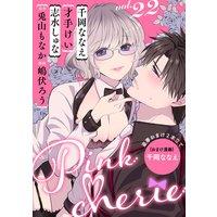 Pinkcherie vol.22【雑誌限定漫画付き】
