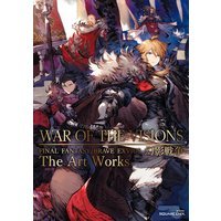 WAR OF THE VISIONS ファイナルファンタジー ブレイブエクスヴィアス 幻影戦争 The Art Works