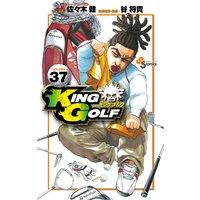 KING GOLF 37