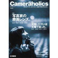 Cameraholics vol.4