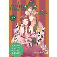 minette comics vol.9
