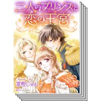 ハーモニィコミックス セット 2021年 vol.5