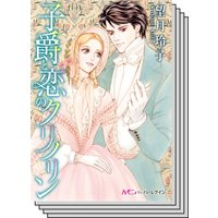 ハーモニィコミックス セット 2021年 vol.7