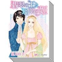 ハーモニィコミックス セット 2021年 vol.10